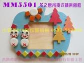 聖誕節  聖誕掛飾DIY  聖誕節DIY材料包  DIY手工藝材料包設計研發:MM5501.jpg