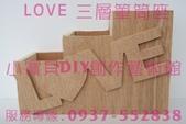 木質相框  木質素材DIY   彩繪木質素材DIY   木質相框DIY  彩繪木質素材:809.jpg 木質相框  木質素材DIY   彩繪木質素材DIY   木質相框DIY  彩繪木質素材