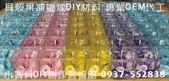 果凍蠟燭製作,果凍蠟燭diy,果凍蠟燭材料,果凍蠟燭批發,果凍蠟燭工廠,果凍蠟燭diy :11果凍蠟燭製作,果凍蠟燭diy,果凍蠟燭材料,果凍蠟燭批發,果凍蠟燭工廠,果凍蠟燭diy