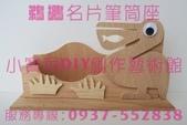 木質相框  木質素材DIY   彩繪木質素材DIY   木質相框DIY  彩繪木質素材:826.jpg 木質相框  木質素材DIY   彩繪木質素材DIY   木質相框DIY  彩繪木質素材
