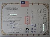 991020沈政立的 聘書、獎狀、感謝狀:中華民國機械製圖工乙級證書