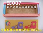 宜蘭縣員山鄉內城社區  親子DIY材料包研發設計:歡迎社區總體營造  Google搜尋『小寶貝DIY』