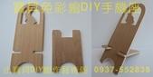 木工diy作品、木工DIY玩家、木工diy教學、木工工具教學、木工教學、木工教室課程、:3.jpg 木工diy作品、木工DIY玩家、木工diy教學、木工工具教學、木工教學、木工教室課程、