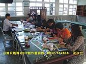 馬賽克瓷磚  馬賽克拼圖  馬賽克壁畫:彰化縣大村鄉 大村國小 種子教師學習馬賽克拼圖製作技巧