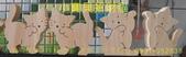 木工英文字&中文字、木頭英文字母、數字擺飾、婚禮宴客佈置、婚紗拍攝道具、求婚道具,小寶貝DIY藝術館:6木片中文字、木工中文字、木片英文字母、數字擺飾、婚禮宴客佈置、婚紗拍攝道具、小寶貝DIY創意館  0937-552838