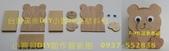 木工diy作品、木工DIY玩家、木工diy教學、木工工具教學、木工教學、木工教室課程、:8.jpg 木工diy作品、木工DIY玩家、木工diy教學、木工工具教學、木工教學、木工教室課程、