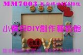 母親節DIY  康乃馨DIY  母親節DIY材料包  0937-552838   小寶貝DIY:MM7003.jpg