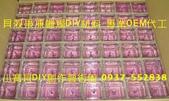 果凍蠟燭製作,果凍蠟燭diy,果凍蠟燭材料,果凍蠟燭批發,果凍蠟燭工廠,果凍蠟燭diy :14果凍蠟燭製作,果凍蠟燭diy,果凍蠟燭材料,果凍蠟燭批發,果凍蠟燭工廠,果凍蠟燭diy