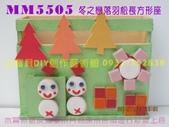 聖誕節  聖誕掛飾DIY  聖誕節DIY材料包  DIY手工藝材料包設計研發:MM5505.jpg