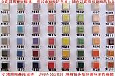 小寶貝瓷磚色卡  馬賽克批發 馬賽克瓷磚 馬賽克拼圖 馬賽克DIY 大型馬賽克壁畫:1公分小寶貝馬賽克瓷磚色卡 馬賽克 馬賽克DIY 馬賽克