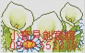 馬賽克磁磚、馬賽克拼圖、馬賽克磁磚拼圖、馬賽克瓷磚、馬賽克藝術拼圖、學校拼圖:馬賽克磁磚、馬賽克拼圖、馬賽克磁磚拼圖、馬賽克瓷磚、馬賽克藝術拼圖、小寶貝馬賽克磁磚、學校拼圖、瓷磚拼圖