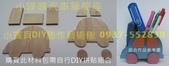 木工diy作品、木工DIY玩家、木工diy教學、木工工具教學、木工教學、木工教室課程、:FF5501.jpg 木工DIY玩家-木工diy教學、木工工具教學、木工教學、木工教室課程 -- 木工diy作品
