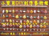 貝殼風鈴DIY 貝殼門簾DIY:貝殼風鈴DIY 貝殼門簾DIY