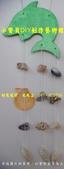 端午節DIY材料包 貝殼風鈴DIY:端午節DIY材料包 貝殼風鈴DIY