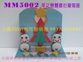 聖誕節  聖誕掛飾DIY  聖誕節DIY材料包  DIY手工藝材料包設計研發:MM5002.jpg