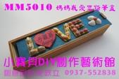 母親節DIY  康乃馨DIY  母親節DIY材料包  0937-552838   小寶貝DIY:MM5010.jpg