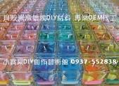 果凍蠟燭製作,果凍蠟燭diy,果凍蠟燭材料,果凍蠟燭批發,果凍蠟燭工廠,果凍蠟燭diy :7果凍蠟燭製作,果凍蠟燭diy,果凍蠟燭材料,果凍蠟燭批發,果凍蠟燭工廠,果凍蠟燭diy