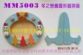 聖誕節  聖誕掛飾DIY  聖誕節DIY材料包  DIY手工藝材料包設計研發:MM5003.jpg