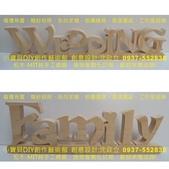 木工英文字&中文字、木頭英文字母、數字擺飾、婚禮宴客佈置、婚紗拍攝道具、求婚道具,小寶貝DIY藝術館:相簿封面