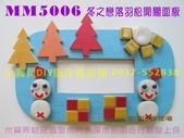 聖誕節  聖誕掛飾DIY  聖誕節DIY材料包  DIY手工藝材料包設計研發:MM5006.jpg