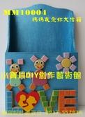 母親節DIY  康乃馨DIY  母親節DIY材料包  0937-552838   小寶貝DIY:MM10004.jpg