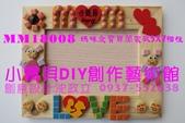 母親節DIY  康乃馨DIY  母親節DIY材料包  0937-552838   小寶貝DIY:MM18008.jpg