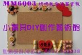 母親節DIY  康乃馨DIY  母親節DIY材料包  0937-552838   小寶貝DIY:MM6003.jpg