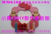 母親節DIY  康乃馨DIY  母親節DIY材料包  0937-552838   小寶貝DIY:MM6508.jpg