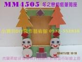 聖誕節  聖誕掛飾DIY  聖誕節DIY材料包  DIY手工藝材料包設計研發:MM4505.jpg
