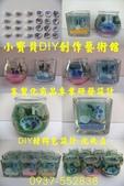 果凍蠟燭DIY 果凍蠟燭材料包設計:果凍蠟燭DIY 果凍蠟燭材料包設計