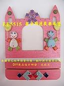 母親節  母親節DIY材料包:母親節 母親節親子DIY活動 母親節DIY材料包