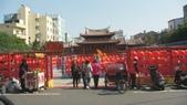 2012台灣燈會在彰化 鹿港 彰燈結彩:2012台灣燈會在彰化 鹿港 彰燈結彩