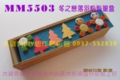 聖誕節  聖誕掛飾DIY  聖誕節DIY材料包  DIY手工藝材料包設計研發:MM5503.jpg