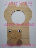 木質相框  木質素材DIY   彩繪木質素材DIY   木質相框DIY  彩繪木質素材:FF3504.jpg 木質相框  木質素材DIY   彩繪木質素材DIY   木質相框DIY  彩繪木質素材