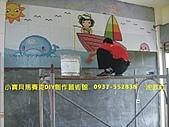 彰化縣二林鎮 香田國小  『小寶貝DIY』承接:馬賽克拼圖  馬賽克壁畫:彰化縣二林鎮 香田國小   馬賽克拼圖3幅   馬賽克壁畫1幅   馬賽克拼貼 馬賽克作品 馬賽克拼圖 馬賽克壁畫