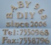 木工英文字&中文字、木頭英文字母、數字擺飾、婚禮宴客佈置、婚紗拍攝道具、求婚道具,小寶貝DIY藝術館:64.jpg  木工英文字&中文字、木頭英文字母、數字擺飾、婚禮宴客佈置、婚紗拍攝道具、求婚道具,小寶貝DIY藝術館