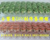 感恩採購......美商賀寶芙台灣分公司 客製化果凍蠟燭一批......感恩!:感恩採購......美商賀寶芙台灣分公司 客製化果凍蠟燭一批