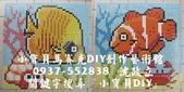 彰化縣北斗鎮 大新國小 馬賽克拼圖  小寶貝DIY創作藝術館  0937-552838  沈政立:彰化縣北斗鎮 大新國小 馬賽克拼圖  馬賽克  馬賽克拼圖  馬賽克DIY 馬賽克磁磚批發  馬賽克拼圖 校園裝置藝術  小寶貝D
