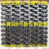 時鐘機心 MIT 台灣機心 連續式機心 跳格式機心 機心批發零售 0937-552838:OWL 100.jpg