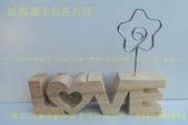 木工英文字&中文字、木頭英文字母、數字擺飾、婚禮宴客佈置、婚紗拍攝道具、求婚道具,小寶貝DIY藝術館:002.jpg 木工英文字&中文字、木頭英文字母、數字擺飾、婚禮宴客佈置、婚紗拍攝道具、求婚道具,小寶貝DIY藝術館