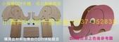 木工diy作品、木工DIY玩家、木工diy教學、木工工具教學、木工教學、木工教室課程、:FF6001.jpg 木工diy作品、木工DIY玩家、木工diy教學、木工工具教學、木工教學、木工教室課程、