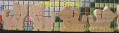 木工英文字&中文字、木頭英文字母、數字擺飾、婚禮宴客佈置、婚紗拍攝道具、求婚道具,小寶貝DIY藝術館:6-1木片中文字、木工中文字、木片英文字母、數字擺飾、婚禮宴客佈置、婚紗拍攝道具、小寶貝DIY創意館  0937-552838