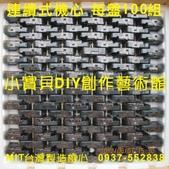 時鐘機心 MIT 台灣機心 連續式機心 跳格式機心 機心批發零售 0937-552838:OWL 180.jpg