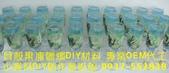 果凍蠟燭製作,果凍蠟燭diy,果凍蠟燭材料,果凍蠟燭批發,果凍蠟燭工廠,果凍蠟燭diy :5果凍蠟燭製作,果凍蠟燭diy,果凍蠟燭材料,果凍蠟燭批發,果凍蠟燭工廠,果凍蠟燭diy