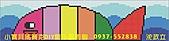馬賽克瓷磚  馬賽克拼圖  馬賽克壁畫:彰化縣大村鄉 大村國小 馬賽克拼圖作品6幅 馬賽克拼貼 馬賽克作品 馬賽克拼圖 馬賽克壁畫設計圖