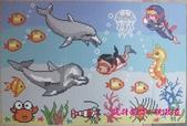 彰化縣鹿港鎮 文開國民小學........雙海豚之戀馬賽克拼圖壁畫: