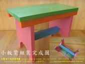 原木小板凳DIY 木工DIY材料包:木工DIY材料包  原木小板凳DIY