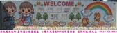 馬賽克拼圖  校園美化工程  馬賽克DIY拼圖  0937-552838 小寶貝DIY:馬賽克磁磚 馬賽克拼圖  校園美化工程  馬賽克DIY拼圖  0937-552838 小寶貝DIY