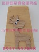 木質相框  木質素材DIY   彩繪木質素材DIY   木質相框DIY  彩繪木質素材:800.jpg 木質相框  木質素材DIY   彩繪木質素材DIY   木質相框DIY  彩繪木質素材