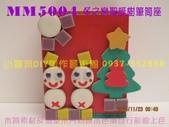 聖誕節  聖誕掛飾DIY  聖誕節DIY材料包  DIY手工藝材料包設計研發:MM5004.jpg